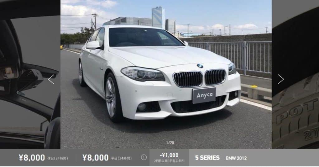 エニカ BMW
