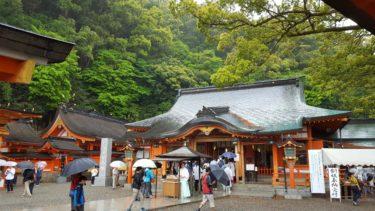 【紀伊山地の霊場と参詣道】熊野三山|吉野・大峰|高野山の見どころに関する情報まとめ