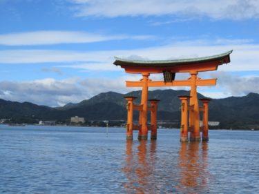【厳島神社】本社本殿 大鳥居 山海一体となった建築景観の見どころをあますところなく解説