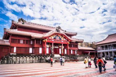 琉球王国のグスクおよび関連遺跡群