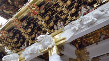 【日光の社寺】東照宮の陽明門|二荒山神社|時空を超えた人工美の魅力に迫る!