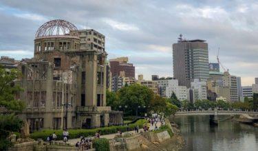 【原爆ドーム】核兵器の究極的廃絶と世界の恒久平和を訴え続ける、日本唯一の負の遺産