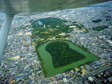 【百舌鳥・古市古墳群】世界最大の墳墓|日本最大級の前方後円墳のみどころとは?