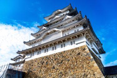 【姫路城】白鷺城の愛称で親しまれる世界水準の木造建築|天守閣や西ノ丸など知っておきたいスポットまとめ