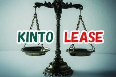 KINTOとカーリースではどっちがお得