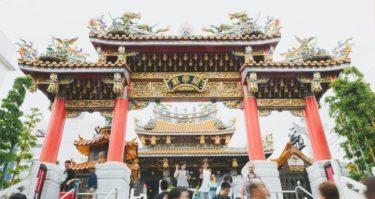 横浜市にお住まいの方へおすすめのクルマ定額制サービスまとめ|マイカーリース・カーシェアリング・レンタカー・マイカ―シェア・車サブスクリプション