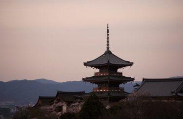 京都市にお住まいの方へおすすめのクルマ定額制サービスまとめ|マイカーリース・カーシェアリング・レンタカー・マイカ―シェア・車サブスクリプション