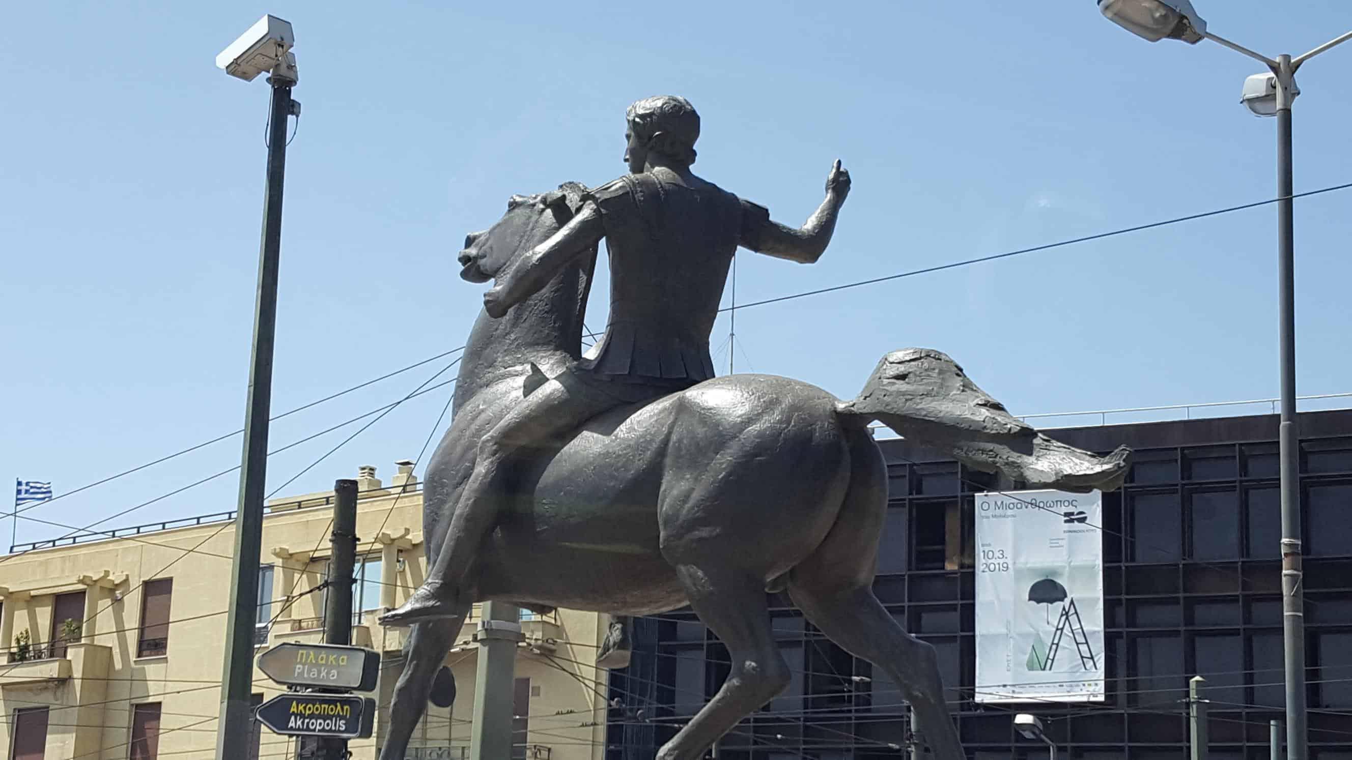 アレクサンドロス大王の像