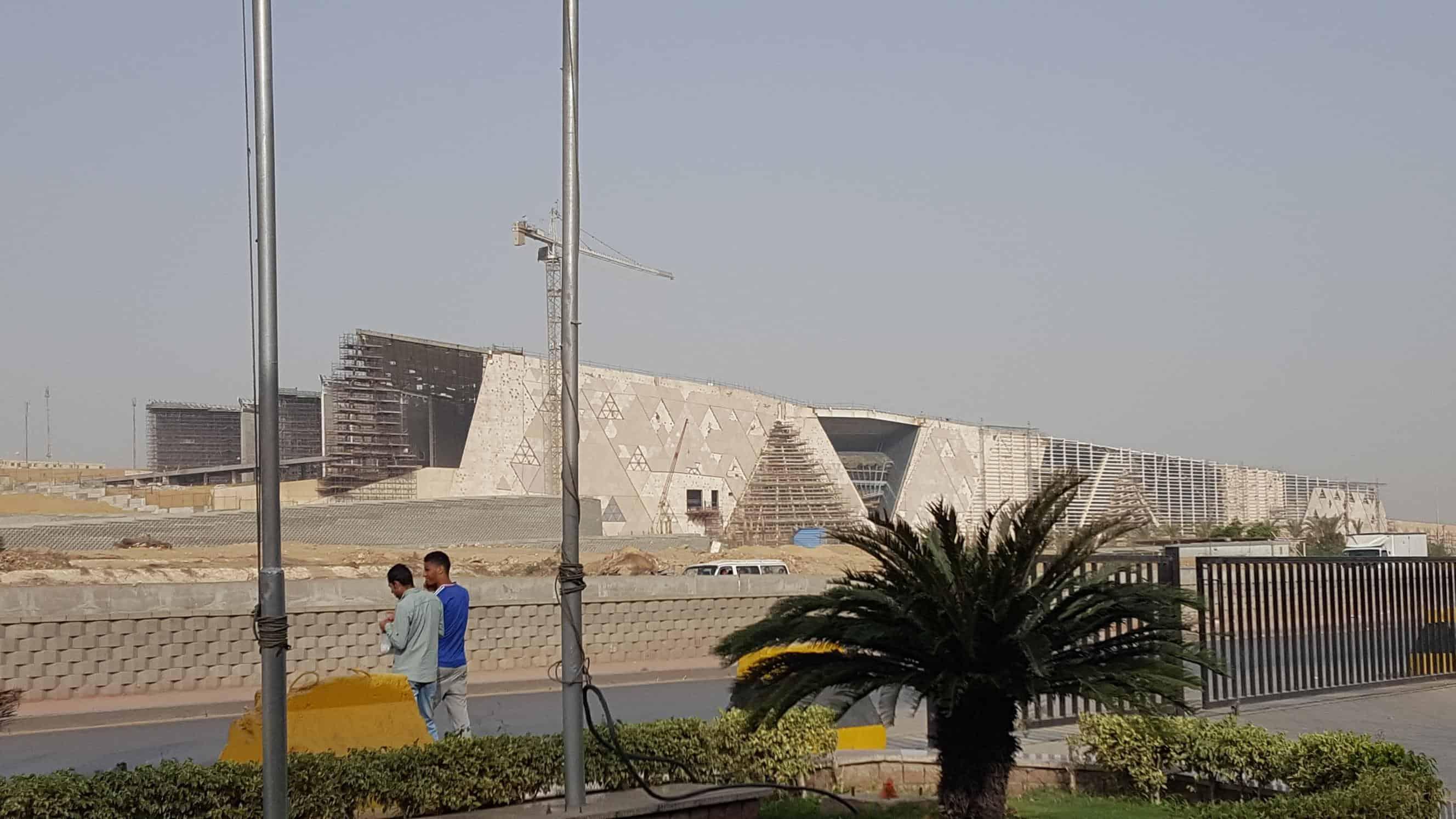 大エジプト博物館