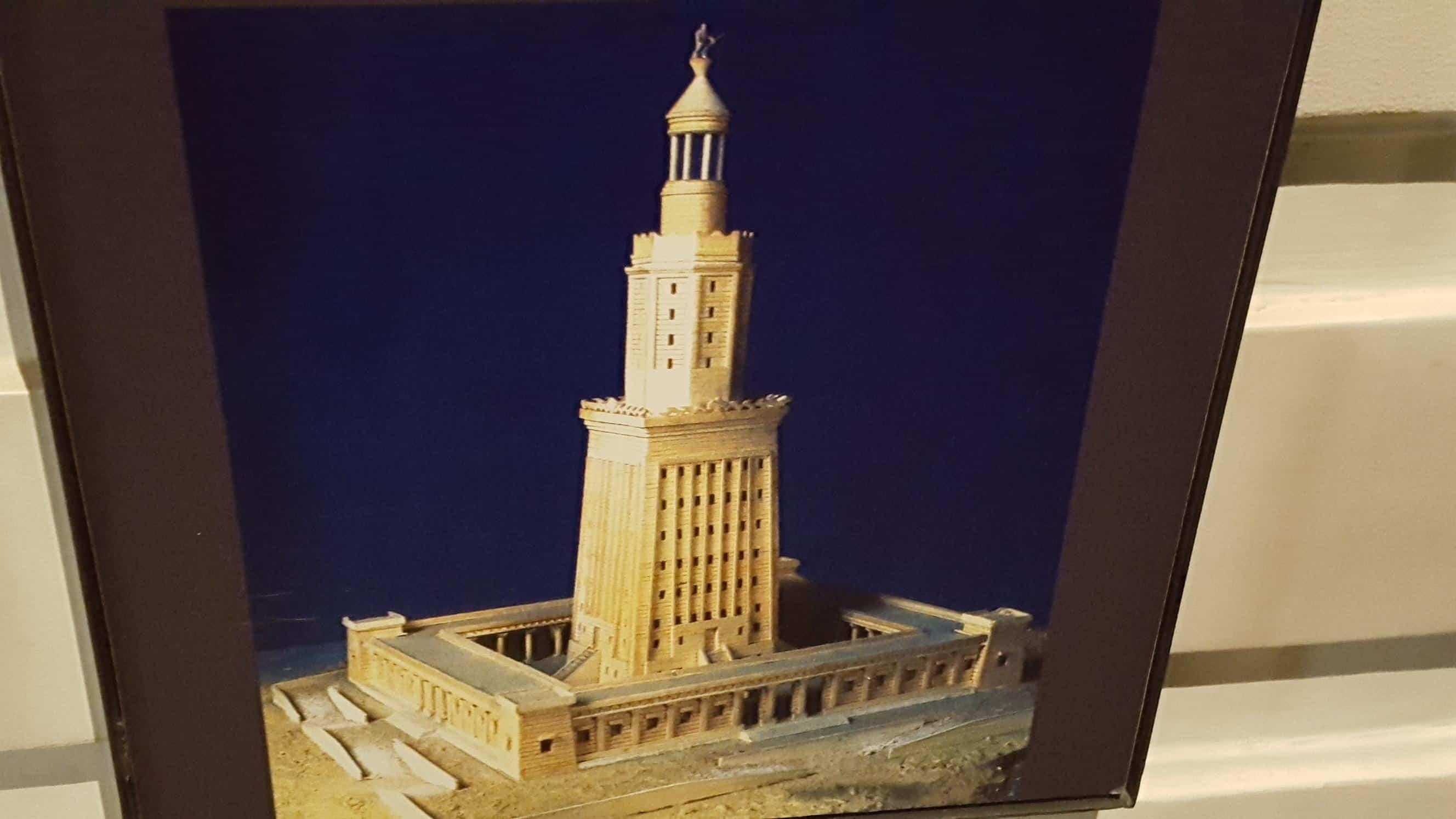 アレキサンドリアの大灯台