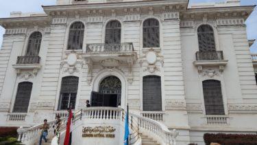 アレキサンドリアの「ナショナル・ミュージアム」