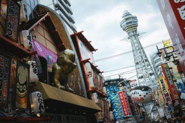 大阪市にお住まいの方へおすすめの車定額制サービスまとめ|車サブスクリプション・マイカーリース・カーシェアリング・レンタカー・マイカーシェア