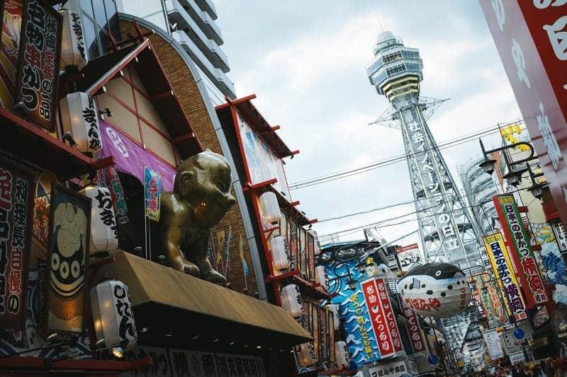 大阪市にお住まいの方へおすすめのクルマ定額制サービスまとめ|マイカーリース・カーシェアリング・レンタカー・マイカ―シェア・車サブスクリプション