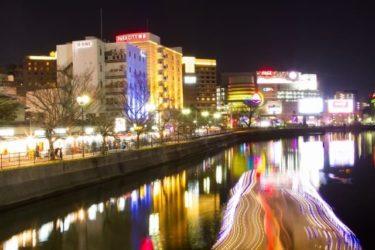 福岡市にお住まいの方へおすすめのクルマ定額制サービスまとめ|マイカーリース・カーシェアリング・レンタカー・マイカ―シェア・車サブスクリプション