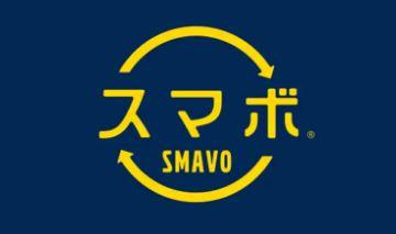 スマボ SMAVO