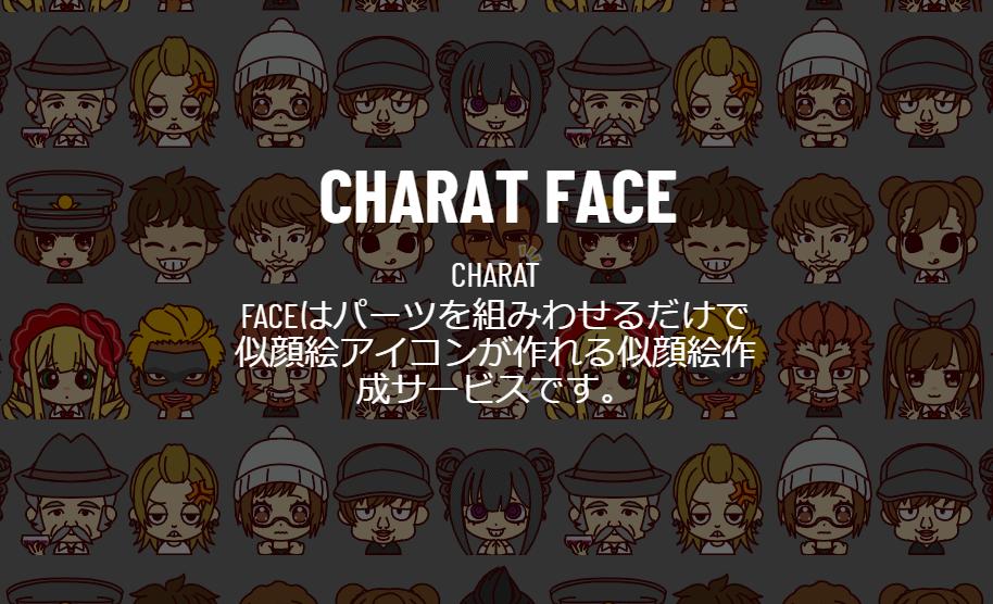 CHARAT FACE